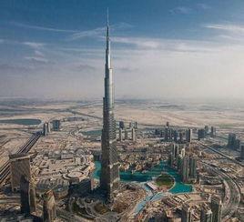 ...物要算是迪拜的哈利法塔,又称作迪拜塔,迪拜塔是一座拥有160层...