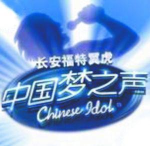 青少年如何实现中国梦