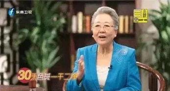 这个老太太,一会是教授一会是医生,其实她就是个演员