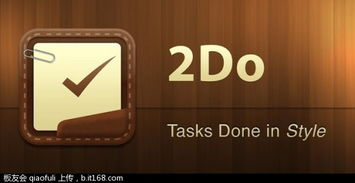 ...o Todo List Task List 1.4.7已付费版,最受欢迎的工 三星退市平板论坛