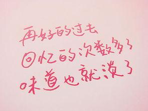 爱心图片带字我爱你-很有爱的爱情文字图片 彼此相爱 也许更爱自己 ...