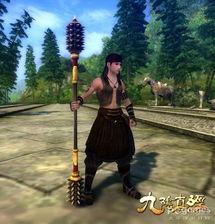 解道为兵-相传是金毛狮王谢逊的得手武器之一,长约一丈六七尺,双头,狼牙棒...