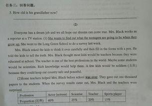 初二英语题 关于课文理解,改写和翻译句子的问题