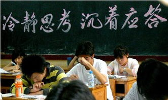 河南招生办发布高考规则 入考场只能带9样东西