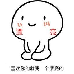 表情 漂亮的小姐姐表情包 漂亮的小姐姐微信表情包 漂亮的小姐姐QQ...