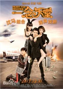 怎样下载国语配音电影?