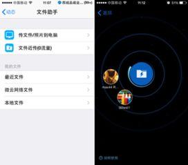 方便沟通 手机QQ新版可多人语音通话