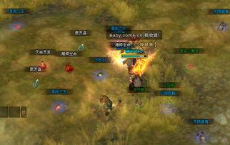 重枪神将28次混沌副本现场直播图片 斗战神下载