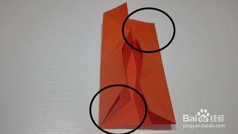 DIY手机支架折纸