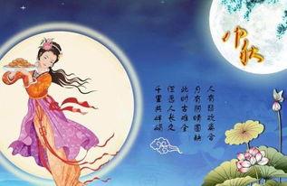有关于中秋节的古诗
