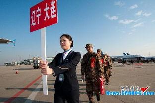 名新兵分别乘坐CZ3219和CZ3604航班由广州前往西安和大连.为做好...