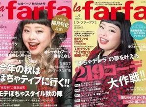 这个200多斤还爱出位的胖妞,竟然成了全日本最火的网红