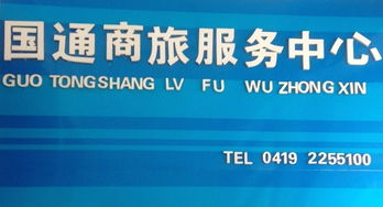 ...中国移动网上选号 中国电信网上选号 中国联通网上选号 最权威淘号...
