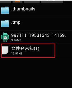 手机qq接收文件存在哪个文件夹