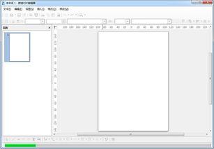 编辑软件-捷速pdf编辑器破解版 捷速PDF编辑器下载 v1.1免费版