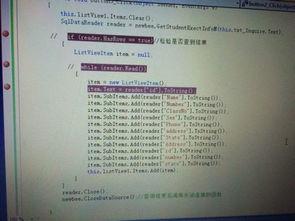 PL/SQL Developer中SQL语句如何格式化