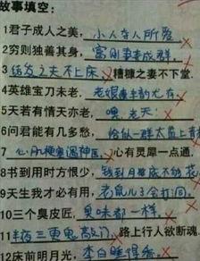 高考作文 跪求零分 得1分 搞笑雷人作文大盘点
