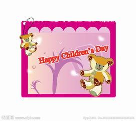 幼儿自制名片-儿童节贺卡设计图片