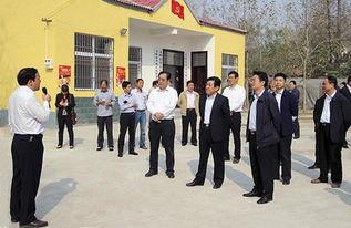 漯河市扶贫开发工作现场会在舞阳县召开