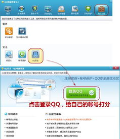 韩国1.5分彩、新加坡2分彩来源解析及其计划软件