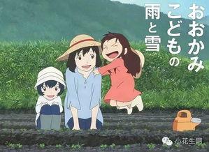 ...17部日本动画电影吧,满满的教育价值和精神能量 ...