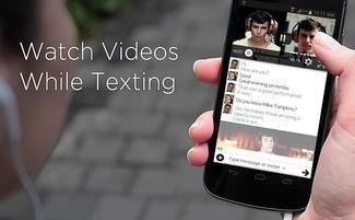 ...Messenger和短信单机版 invi Messenger和短信免费下载 APK3安卓网