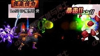 ...元素火系魔法改魔兽术士绿火效果