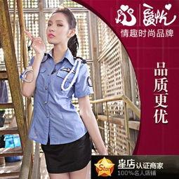 情趣内衣套装 SM 女警 另类 制服诱惑 已卖 女警 短址