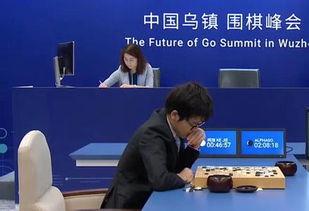 对此,世界围棋第一人柯洁在此次赛前曾这样说道 -有一种竞技精神,...