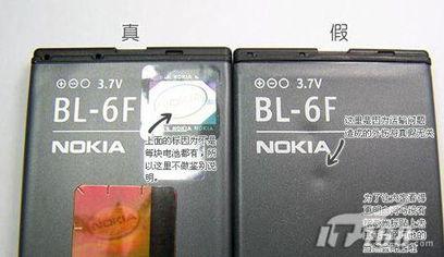 ,不要轻易相信JS们保证原装的口号.   真假电池的外形区别有5个,...