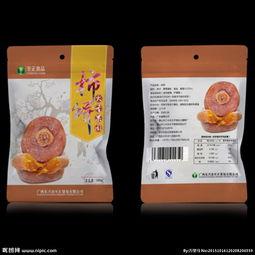 食品包装设计 源文件为平面展开图片