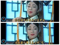 笑神记-来源:中国广播网   2014年05月01日 10:31:18   影视剧让人笑抽的神字...