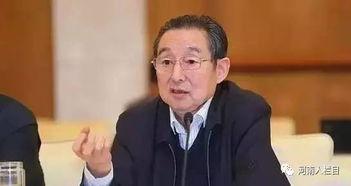 彭小枫,1945年2月生,河南镇平人.-河南籍在京现任领导新名单来了...
