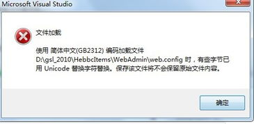 ...vs2010 代码页特卡,C aspx html xml 都很卡,点菜单不卡怎么解决
