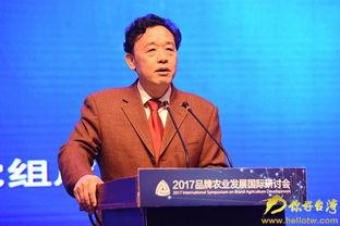 2017品牌农业发展国际研讨会 在成都市蒲江县圆满闭幕