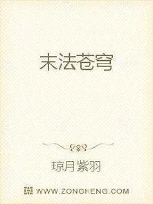 第315章 千殇魔帝 -好看的异术超能小说下载 免费异术超能小说txt下...