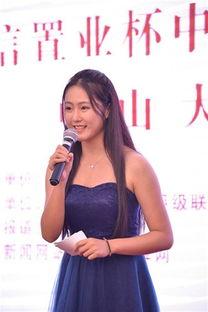中山大学美女主持-组图 女子围甲收官闭幕颁奖 江苏队实现三连冠