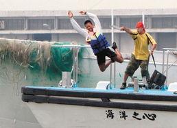 国产船上人家av迅雷-据台湾《联合报》报道,马英九昨天在高雄港视察