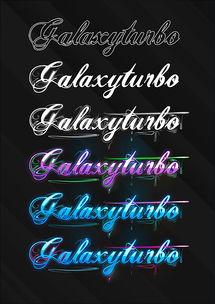 超漂亮的英文字体设计