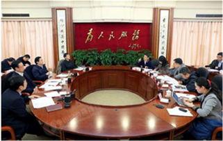 ...二批PPP示范项目广安市