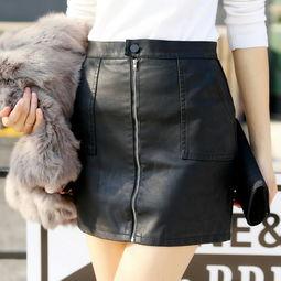 女士皮裤,皮裙