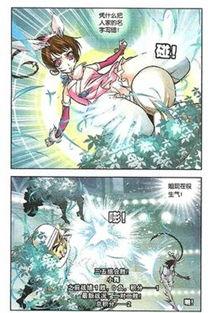 手游斗罗大陆3角色武魂系统如何使用
