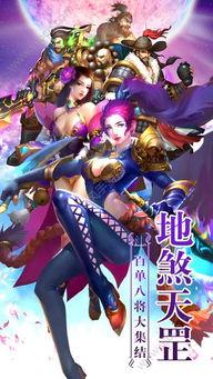 逍遥寻仙ios官方版下载 逍遥寻仙ios官方最新版 v1.2.5下载 清风手游网