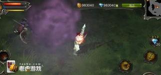 地牢猎手4骷髅小径击杀强盗首领任务攻略