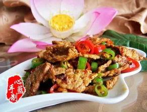 www.027EAT.com菜谱网向您介绍做浓味小炒牛肉需要的材料,为您提...