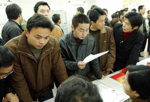 南京举办首次 退役士兵自谋职业 招聘会