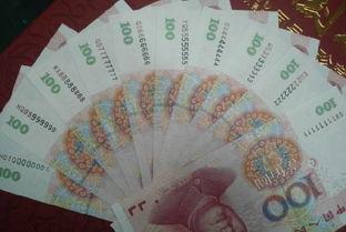 抖音上扫100元飞出凤凰怎么弄 怎么看真假钱
