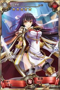 都能再次复活,传承千年的不死战士.作为最强战士的她不仅拥有必杀...