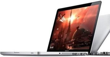▲MBP 13寸也有散热问题-新MBP陷泥潭 硬件故障成苹果产品新魔障