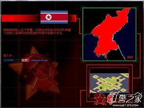 ...色警戒2尤里的复仇之尤里的阴谋下载 红色警戒2尤里的复仇中文版...